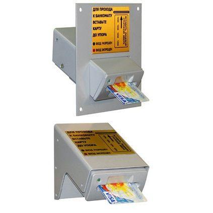 Системы доступа к банкоматам Promix