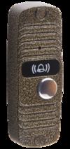 JSB Systems JSB-A05 (бронза)