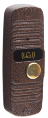 JSB Systems JSB-A05 (медь)