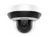 Hikvision DS-2DE1A200IW-DE3(4mm)