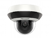 Hikvision DS-2DE1A400IW-DE3(4mm)