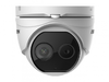 Hikvision DS-2TD1217-3/V1