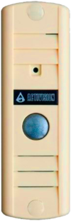 Activision AVP-506 (PAL) бежевый