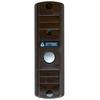 Activision AVP-506 (PAL) коричневый