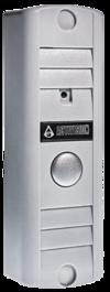 Activision AVP-506 (PAL) светло-серый