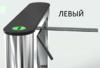 Ростов-Дон ТТ10М1/КП1лв-Н (нерж. сталь) 0414-02