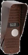 JSB Systems JSB-V05ME NTSC (медь)