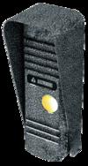 Activision AVC-305M (PAL) серебряный антик