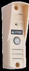 Activision AVP-505 (PAL) бежевый