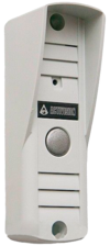 Activision AVP-505 (PAL) светло-серый