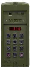 VIZIT БВД-SM110R