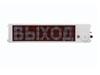 Спектрон ТСЗВГ-Exm-Н-Прометей 110/220В