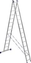 АЛЮМЕТ (ALUMET) Лестница-стремянка двухсекционная АЛЮМЕТ 5214 2х14