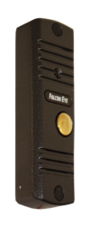 Falcon Eye FE-305HD (медь)