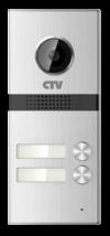 CTV CTV-D2MULTI