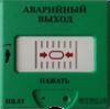 Интэко СБ HB.03-1