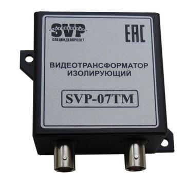 Видеотрансформатор изолирующий SVP-07TМ