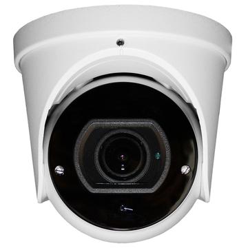 Видеокамера сетевая (IP) FE-IPC-DV5-40pa
