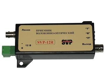 Приёмник SVP-12R