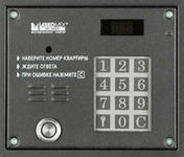 Laskomex AO-3000 TM + ЕС-2502