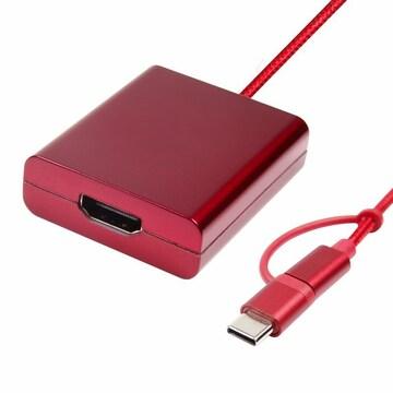 Noname Шнур-адаптер HDTV 3 в 1 для iPhone/Type C/microUSB (18-4502-9)