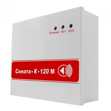 Блок речевого оповещения Соната-К-120М