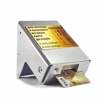 Promix RR.MC.04 (KZ-602-M)