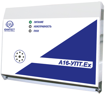 Модуль управляющий автоматикой адресный А16-УПТ.Ех