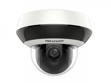 Видеокамера сетевая (IP) DS-2DE1A400IW-DE3(4mm)
