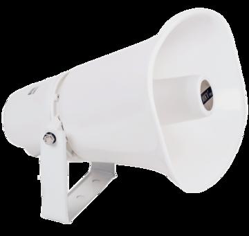 Громкоговоритель рупорный PA-520