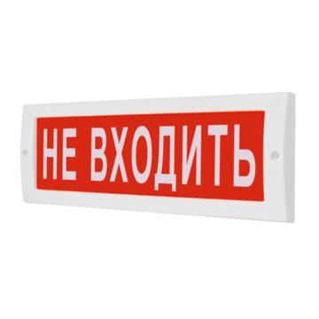 Оповещатель охранно-пожарный (табло) Молния-24