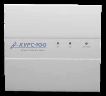 Прибор приёмно-контрольный Курс-100, вариант 1, версия 4