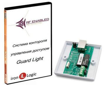 Базовое ПО Guard Light-5/100