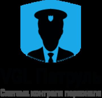 VGL Лицензионный ключ ПО VGL Патруль