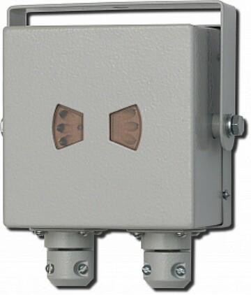 Извещатель пожарный дымовой Пульсар 52К2 (В) (ИП 212-52)