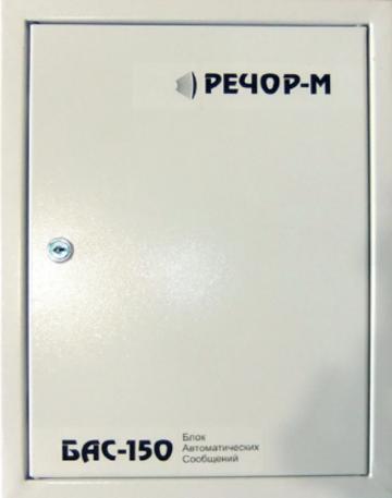 Блок управления БАС-150