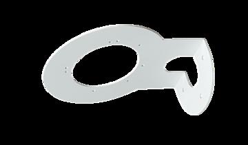 Кронштейн для камер RVi-BWM3