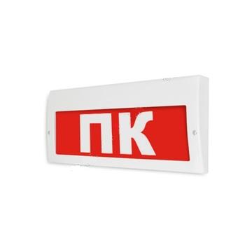 Оповещатель охранно-пожарный (табло) Молния-12 ПК