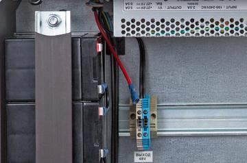 ИБП UPS RS155C42