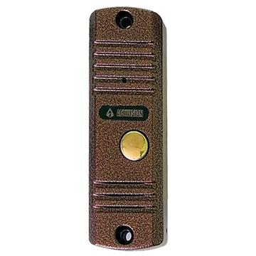 Activision AVC-305M (PAL) медь