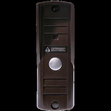 Activision AVP-505 (PAL) коричневый