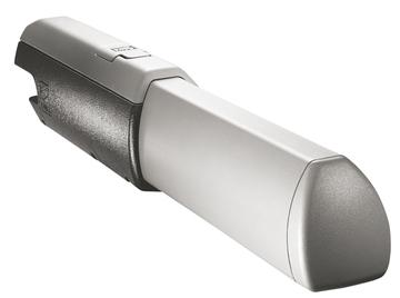 Привод для распашных ворот A5000А