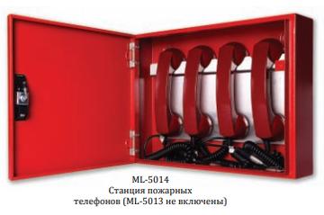 Аксессуар ML-5014