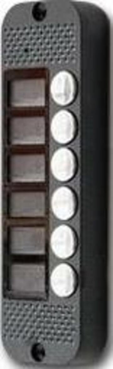 Вызывная видеопанель JSB-V086K (серебро) OV7960