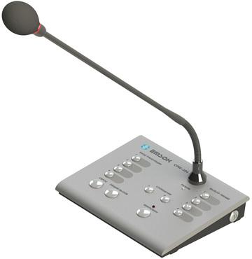 Консоль микрофонная CPW-204