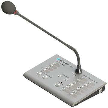 Консоль микрофонная CPW-212