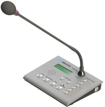 Консоль микрофонная CPF-206