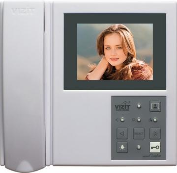 VIZIT VIZIT-M405