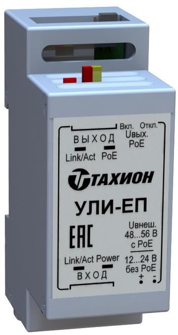 Удлинитель линий интерфейса УЛИ-ЕП