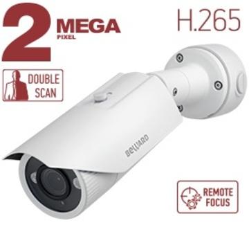 Видеокамера сетевая (IP) B2230RVZ-B1